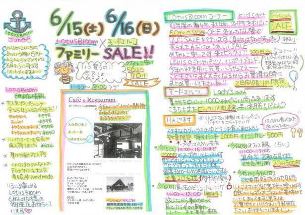 219kijiImg_620_620